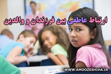 آموزشی ها